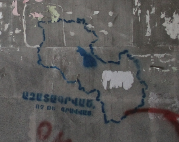 Armenia_and_Artsakh_graffiti_in_Yerevan