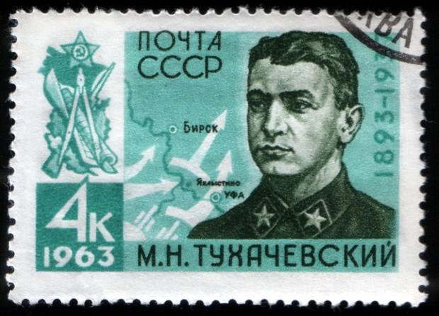 ussr_stamp_m-tukhachevsky_1963_4k